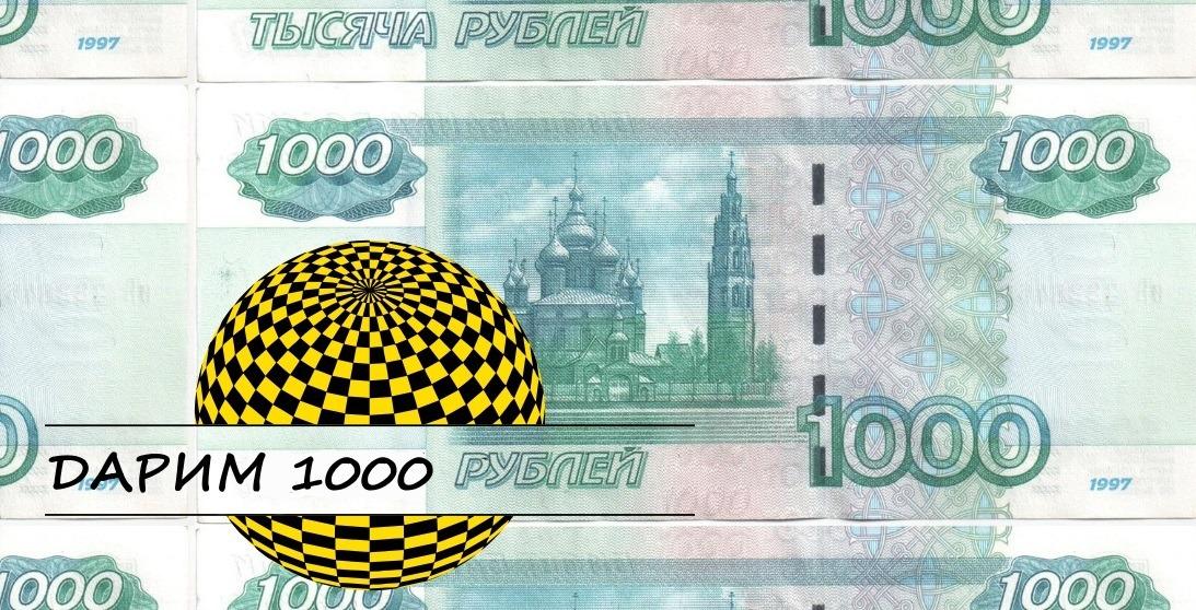 пятигорск проститутки 1000 рублей
