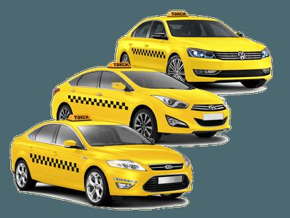 машины такси
