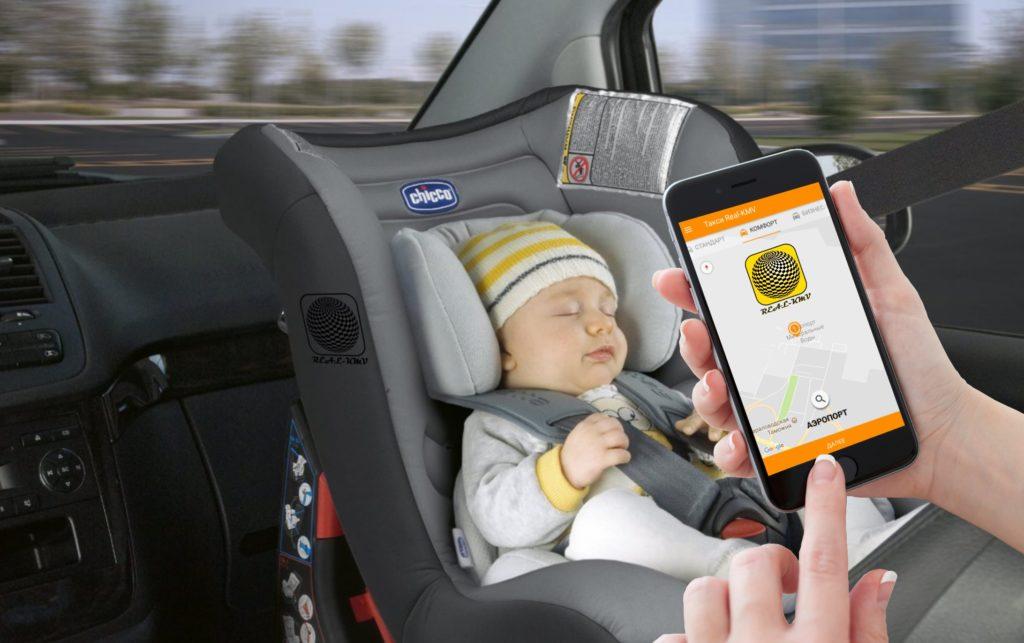 приложение заказа такси с детским креслом