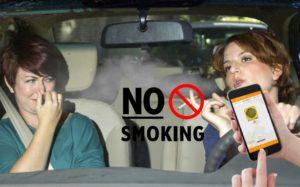 Заказ такси для некурящих